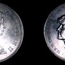 1981 Great Britain 25 New Pence World Coin - Wedding of Charles & Diana