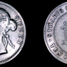 1894 Straits Settlements 10 Cent World Silver Coin - British East India Company