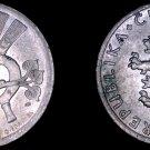 1938 Czech 20 Haleru World Coin - Czechoslovakia