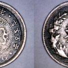1898 Yr2 Korean 1/4 Yang World Coin - Korea - KM-1118