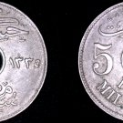1917-H AH1335 Egyptian 5 Milliemes World Coin - Egypt