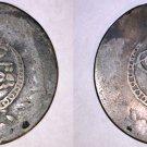 1832 (AH1223//26) Turkish 5 Kurush World Silver Coin - Turkey