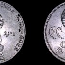 1965 Russian 1 Rouble World Coin - Russia USSR Soviet Union CCCP