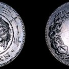 1898 (Yr31) Japanese 50 Sen World Silver Coin - Japan