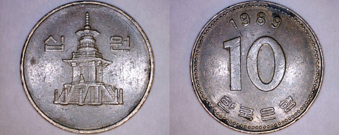 1989 South Korean 10 Won World Coin - South Korea