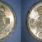 1993 Macao 10 Avos World Coin