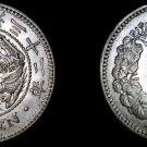1899 (Yr32) Japanese 20 Sen World Silver Coin - Japan