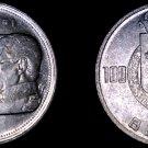 1951 Belgian 100 Franc World Silver Coin - Belgium