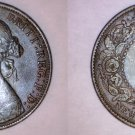 1864 New Brunswick 1 Large Cent World Coin - Canada