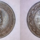 1903 Canada 1 Large Cent World Coin - Canada