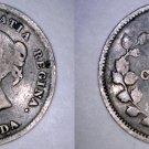 1896 Canada 5 Cent World Silver Coin - Canada - Victoria