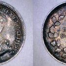 1914 Canada 5 Cent World Silver Coin - Canada - George V