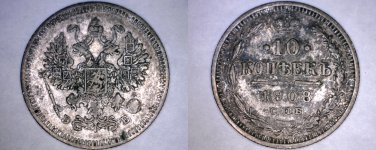 1908 Russian 10 Kopek World Silver Coin - Russia