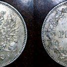 1916-S Finland 25 Pennia World Silver Coin Russian Admin