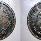 1926 Mexican 2 Centavo World Coin - Mexico