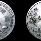 1956 A German Democratic Republic 1 Mark World Coin -  East Germany