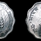 1975 Indian 10 Paise World Coin - India - Women's Year