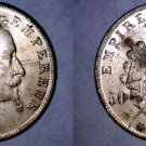 1859-A French 50 Franc World Coin - France - COPY