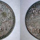 1874 AH1291 Yemen Western Aden Protectorate 1/2 Baiza World Coin