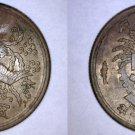 1946 Japanese 50 Sen World Coin - Japan US Occupation