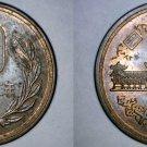 1967 YR42 Japanese 10 Yen World Coin - Japan