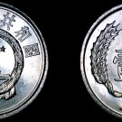 2005 Chinese 1 Fen World Coin - People's Republic of China
