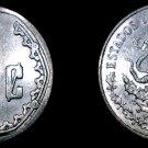1997 Mexican 10 Centavo World Coin - Mexico