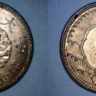 1938 (YR13) Japanese 1 Sen World Coin - Japan - Bird in Bronze