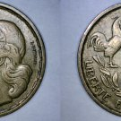 1951 French 10 Franc World Coin - France
