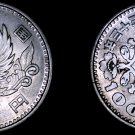 1958 (Yr33) Japanese 100 Yen World Silver Coin - Japan