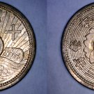 1938 (YR13) Japanese 10 Sen World Coin - Japan