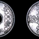 1934 (YR9) Japanese 10 Sen World Coin - Japan