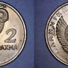 1973 Greek 2 Drachmai World Coin - Greece