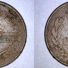 1958 YR33 Japanese 10 Yen World Coin - Japan - Aborted Hole
