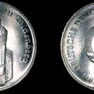 1983A German Democratic Republic 5 Mark Coin-  East Germany- Wittenberg Church