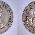 1926 Canada 1 Cent World Coin - Canada