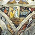 Head of John Baptist 2 by Michelangelo - 24x32 IN Canvas