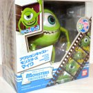 Bandai Monsters University Action Cast Monsters Mike Figure