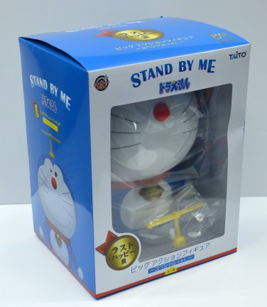 Taito Stand By Me Doraemon Poseable Arms and Legs 11 Inch Figure 80 Anniversary