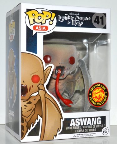 Funko Pop Asia Legendary Creatures and Myths Aswang #41 Figure Exclusive 2015