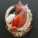 MEDAL ORDER XX YEARS THE WORKER-PEASANT RCM 1932 # 132