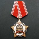 MEDAL ORDER FOR PERSONAL COURAGE USSR # 115