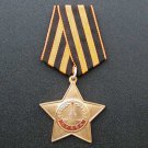 MEDAL ORDER GLORY 1 DEGREE USSR 1943-1991 GG # 112