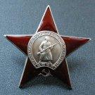 MEDAL ORDER RED STAR USSR RIVETED # 108