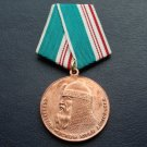 MEDAL IN MEMORY OF THE 800TH ANNIVERSARY OF MOSCOW #100