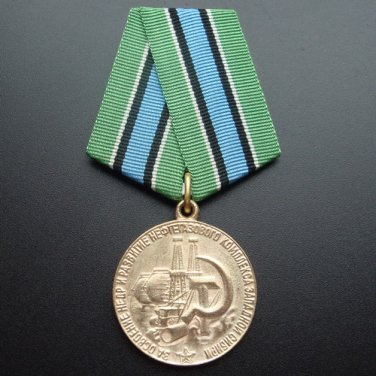 MEDAL DEVELOPMENT OF OIL AND GAS # 94