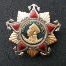 MEDAL ORDER ORDER OF NAKHIMOV 1ST DEGREE USSR # 90