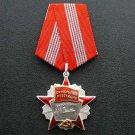 MEDAL ORDER OCTOBER REVOLUTION 1967-1991 GG USSR # 87