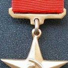 MEDAL ORDER STAR OF HERO SOCIALIST LABOR THE USSR #86