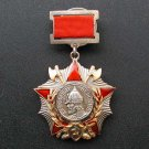 MEDAL ORDER ORDER OF NEVSKY SUSPENSION # 85